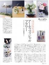AFDA-Press20
